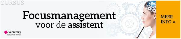 Banner focusmanagement